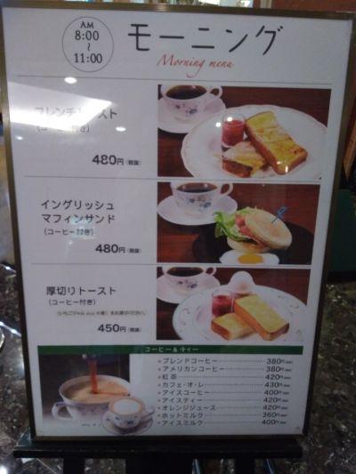 カフェ・ラルゴ