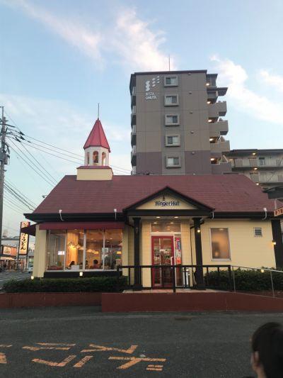 リンガーハット 福岡大牟田店