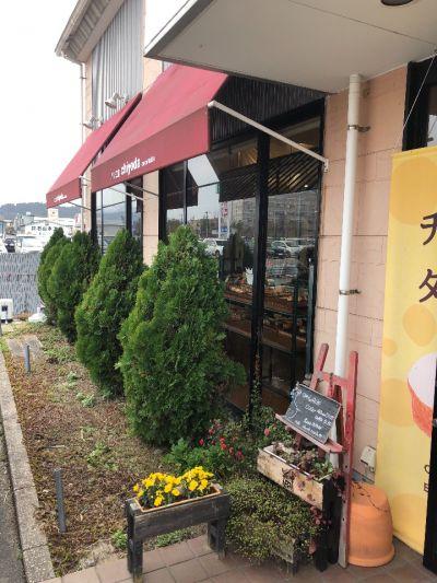 千代田ベーカリー ココラッテ店