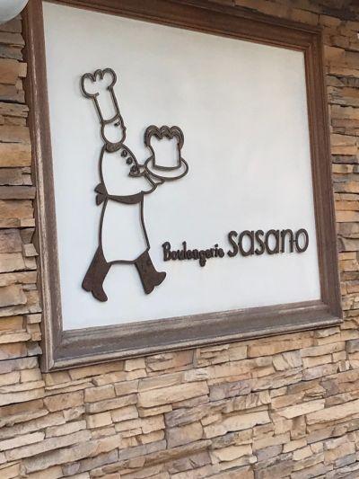 Boulangarie sasano(プランジュリー ササノ