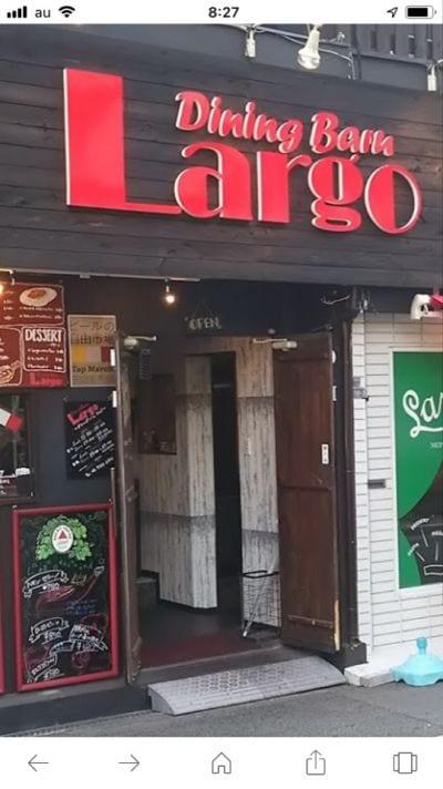 Dining Baru Largo