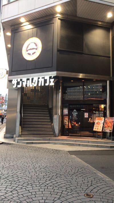 サンマルクカフェ 千葉駅前店の口コミ