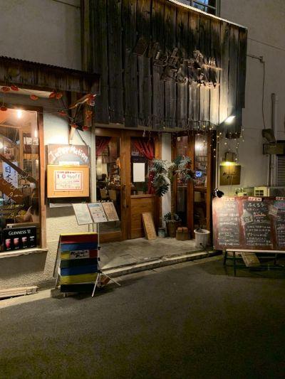 屋台居酒屋 ナイトマーケット