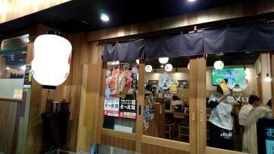 三代目 鳥メロ 西鉄久留米一番街店