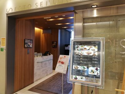 セストセンソ 新宿タカシマヤ店
