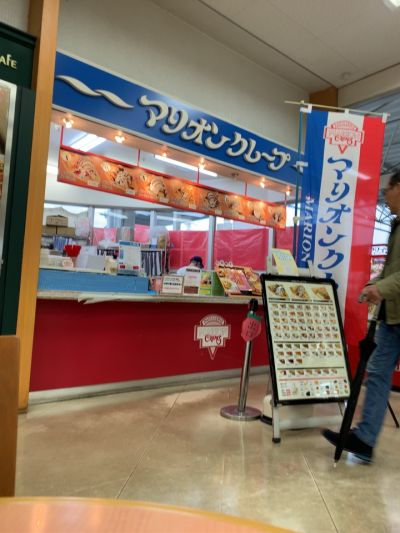 マリオンクレープ コーナン市川店