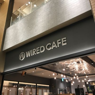 WIRED CAFE名古屋JRゲートタワー