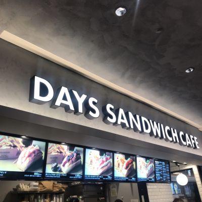 DAYS SANDWICH CAFE
