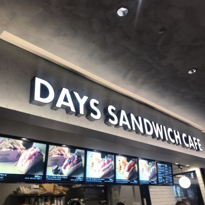 DAYS SANDWICH CAFE