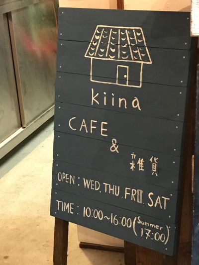 Kiina Cafe