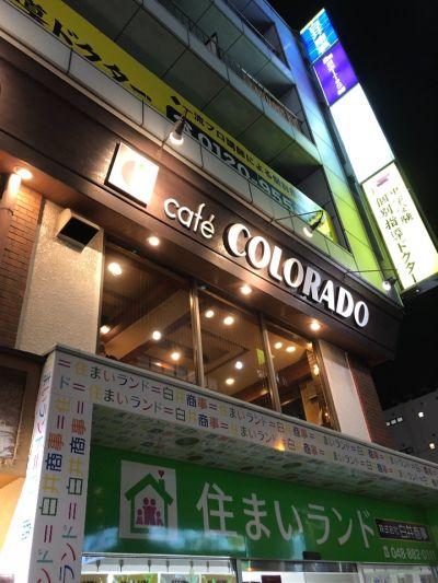 cafe COLORADO 南浦和店
