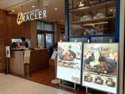 CHEESE KITCHEN RACLER  新宿店