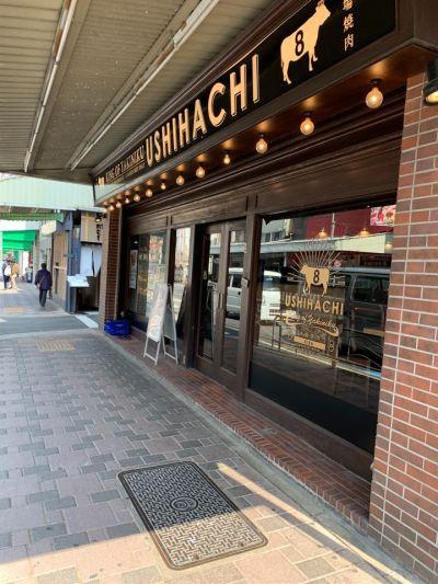 USHIHACHI 木場店の口コミ