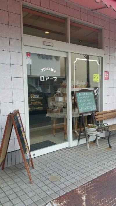 ロアーヌ墨染店