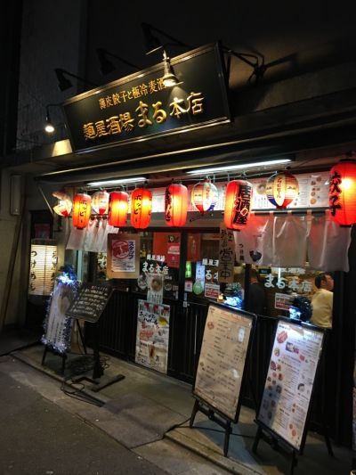 麺屋酒場 まる本店の口コミ