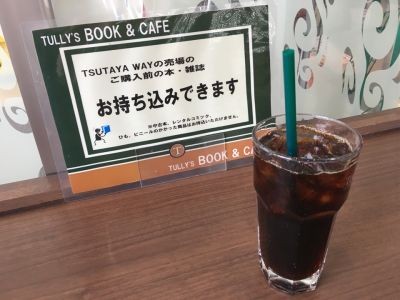 タリーズコーヒー TSUTAYA WAY 橋本店