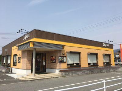 ジョイフル 彩の台店
