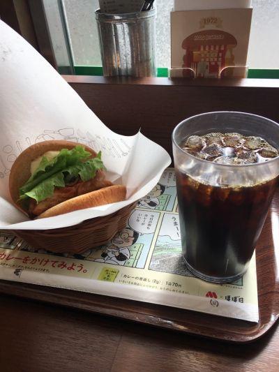モスバーガー  草津中央店