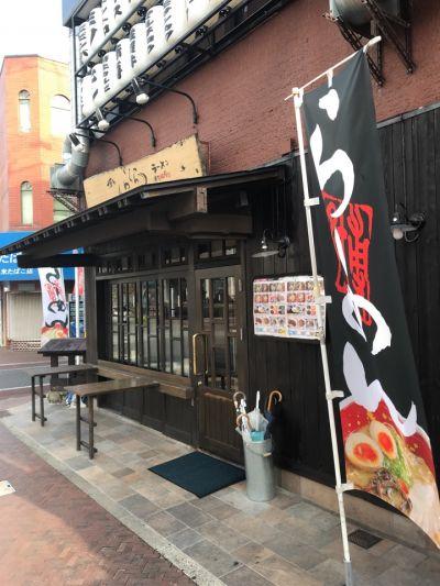 らららラーメン 中央本町店