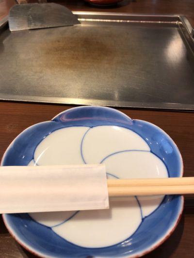 ぱすたかん イオン川口前川店