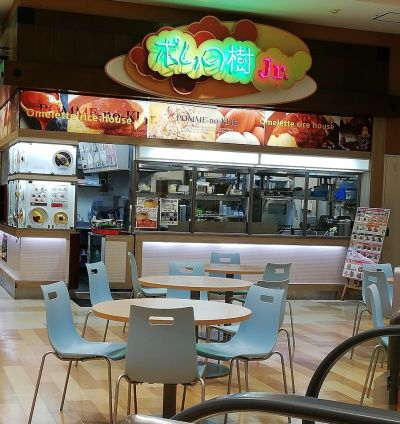 ポムの樹Jr.  アリオ八尾店