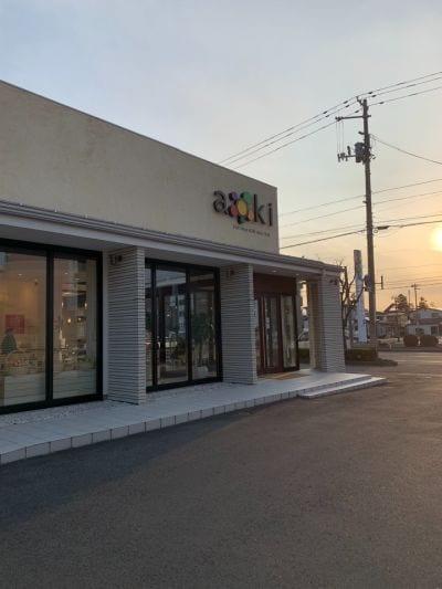 フルーツピークス&フルーツショップaoki会津店