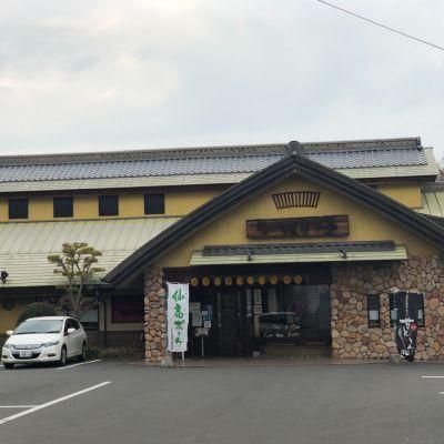 かつれつ亭 出合橋店