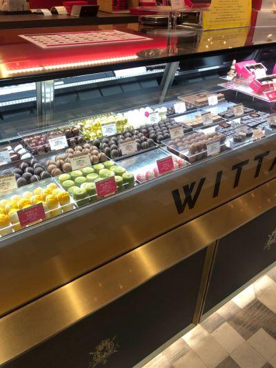WITTAMER 新宿小田急店の口コミ