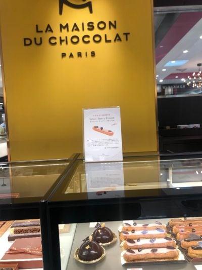 LA MAISON DU CHOCOLA PARIS 新宿小田急店
