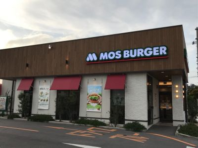 モスバーガー 豊見城店
