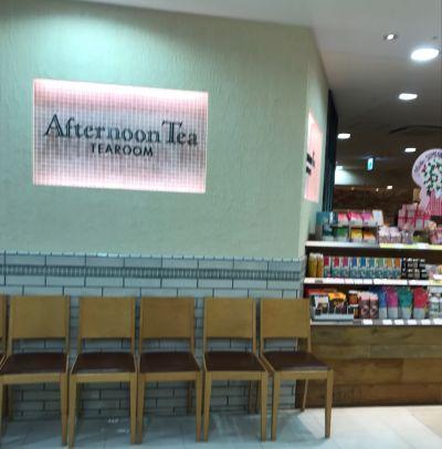 Afternoon Teaアフタヌーンティー ティールーム高島屋大阪店