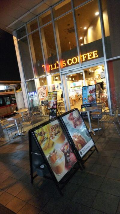 タリーズコーヒー 梶ヶ谷店