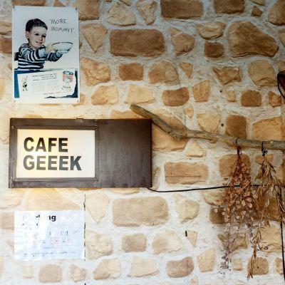 cafe GEEEK