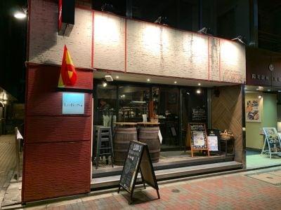 LOBOS 銀座店