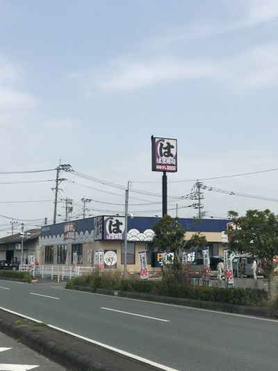 はま寿司 熊本嘉島店