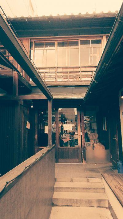 サクラ屋珈琲店