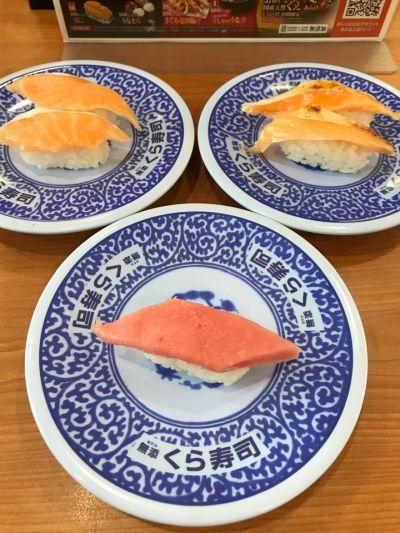 無添くら寿司 宇治大久保店