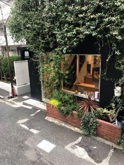 丸山珈琲 表参道 Single Origin Store