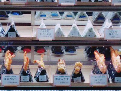 kohiru-an(小昼庵) ウイング新橋店