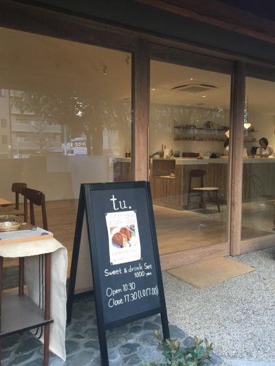 tubara cafe(つばらカフェ)