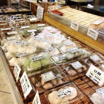 かめや イオン県央店