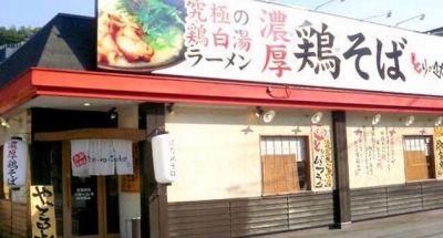 とりの助 東海田店