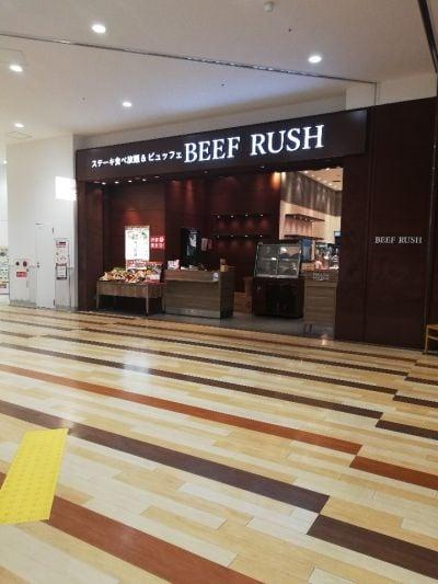BEEF RUSH アリオ八尾店