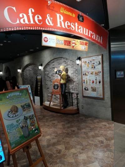 Cafe Mugiwara