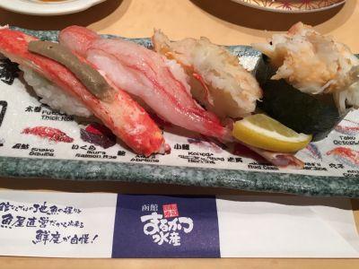 函館まるかつ水産本店の口コミ