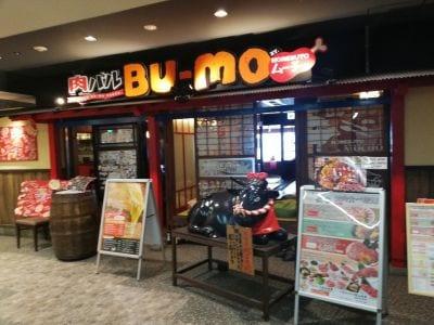 肉バルBU-MO 新宿三丁目店