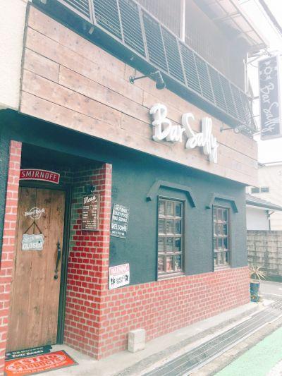 Bar Sally