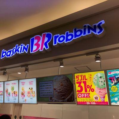 サーティワンアイスクリーム エミフルMASAKI店