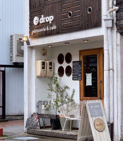 patisserie&cafe drop