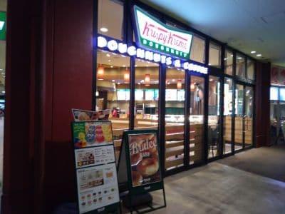 クリスピー・クリーム・ドーナツ アスナル金山店